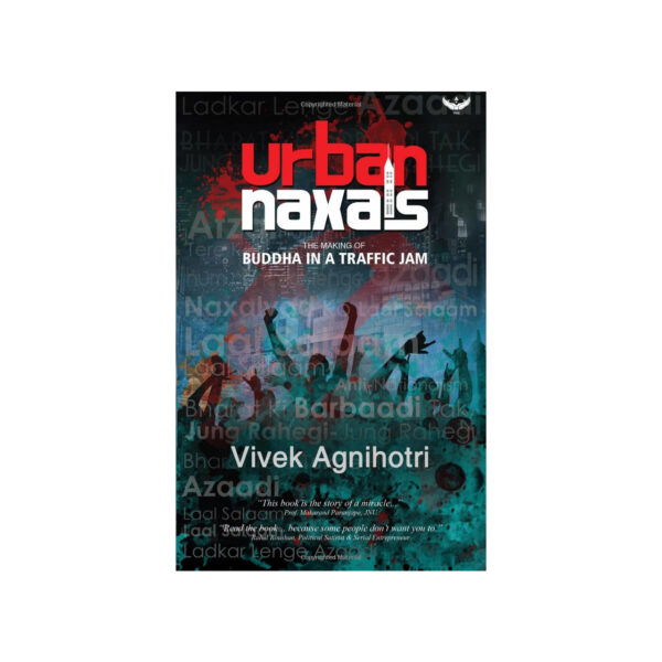 urban naxals book
